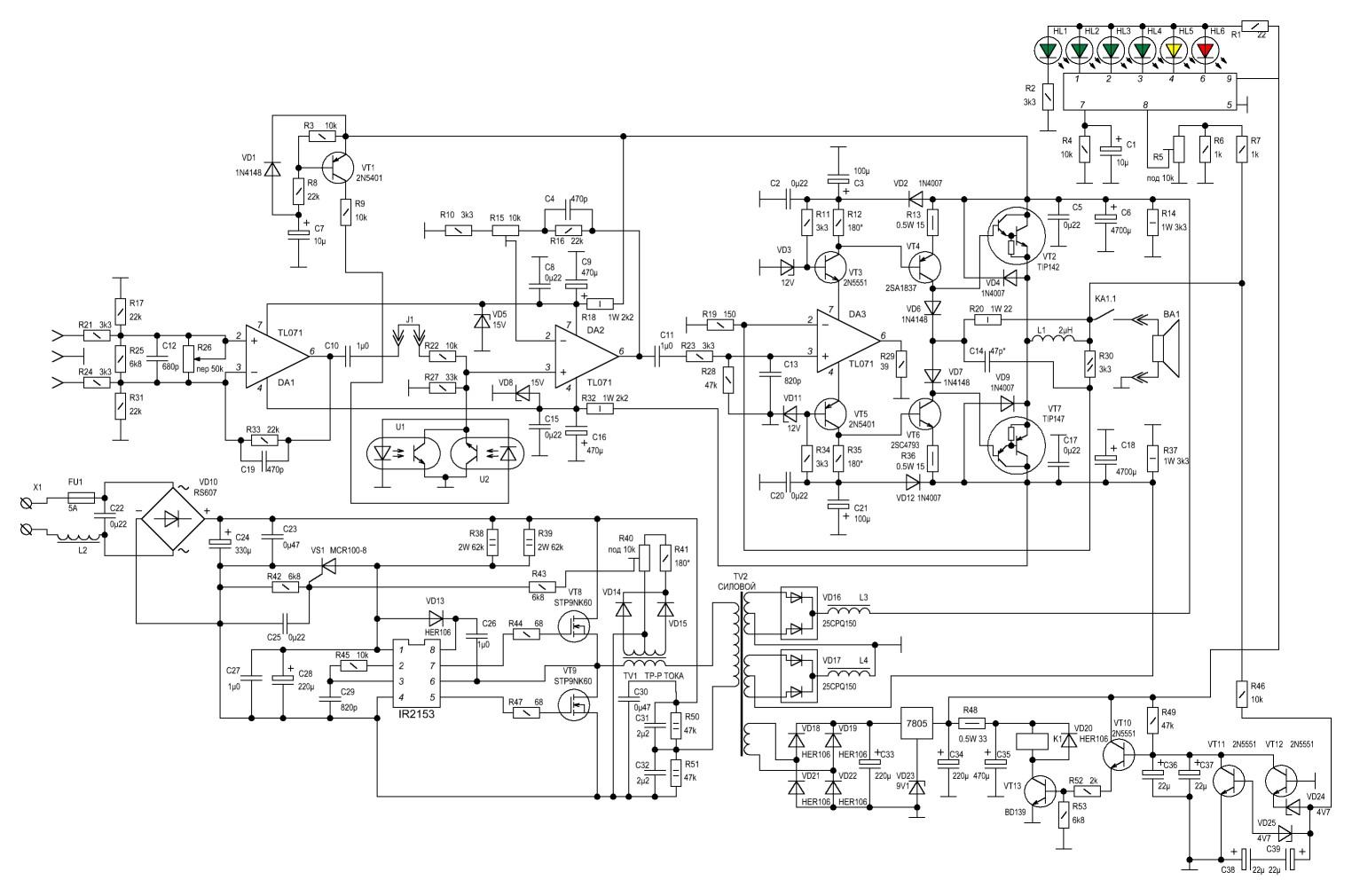 Принципиальная схема усилителя мощности ЗЧ с блоком питания и предварительным усилителем.