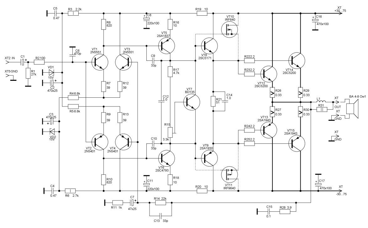 Принципиальная схема усилителя приведена на рисунке 1. Это практически типовая симметричная схема...