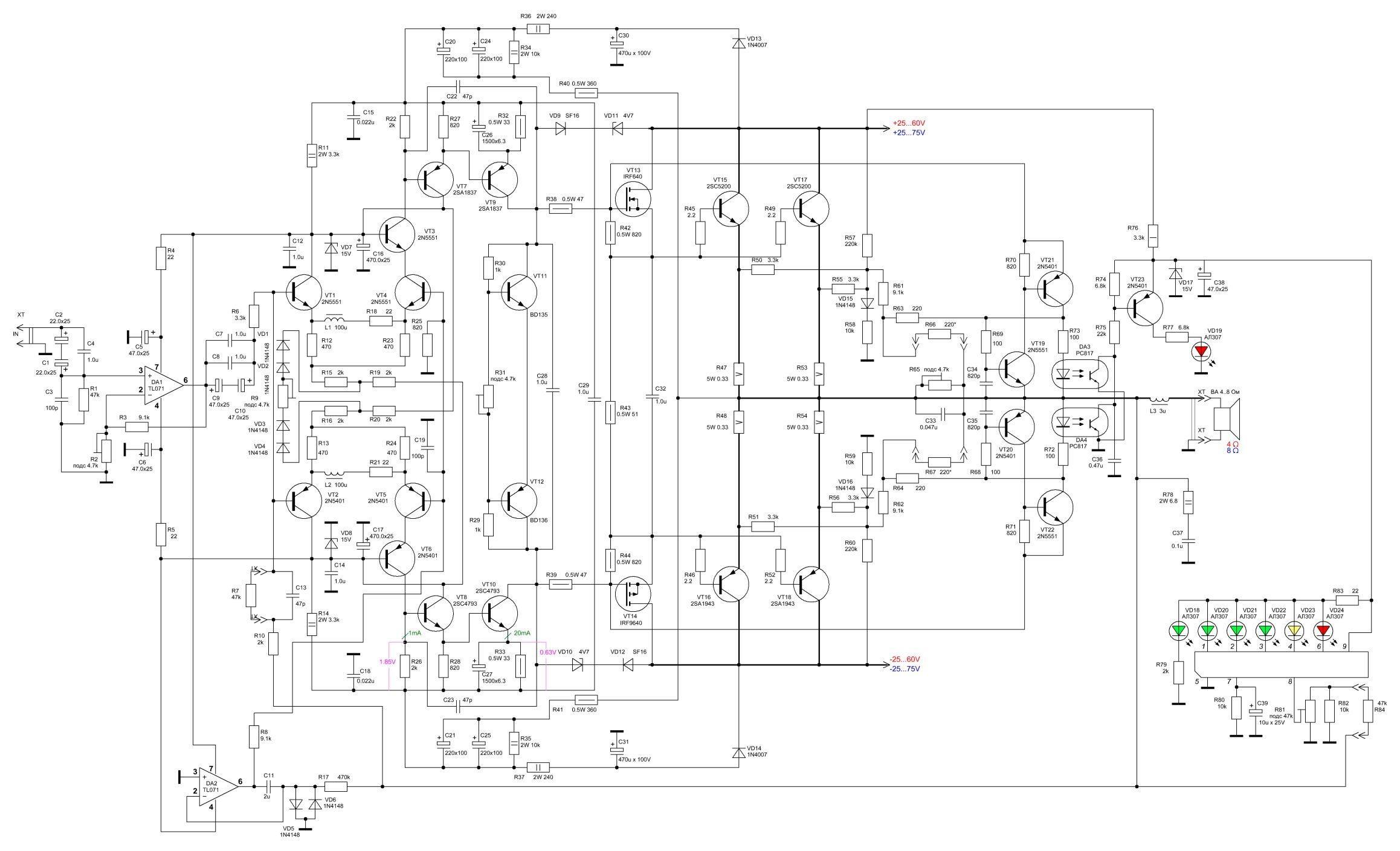 электрическая схема ваз 2109 щиток приборов