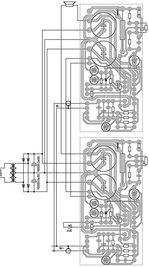 Рисунок 6 мостовая схема