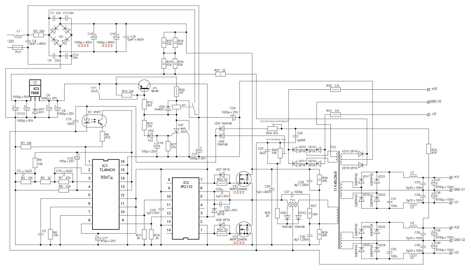 электрическая схема утюга витек
