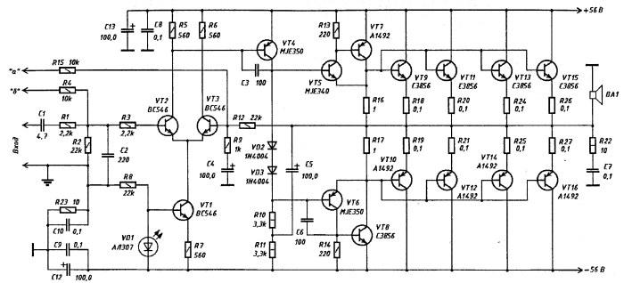 Люди оценили.  Усилители мощности низкой частоты (ламповые).  Удалить схему(Жалоба). материал из раздела.