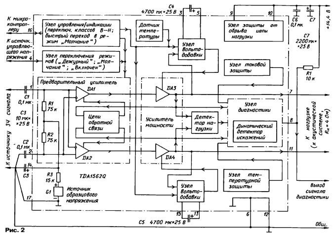 ...ths6012 данный принципиальную схему и вид снизу на монтаж вы можете посмотреть на прилагаемой иллюстрации.