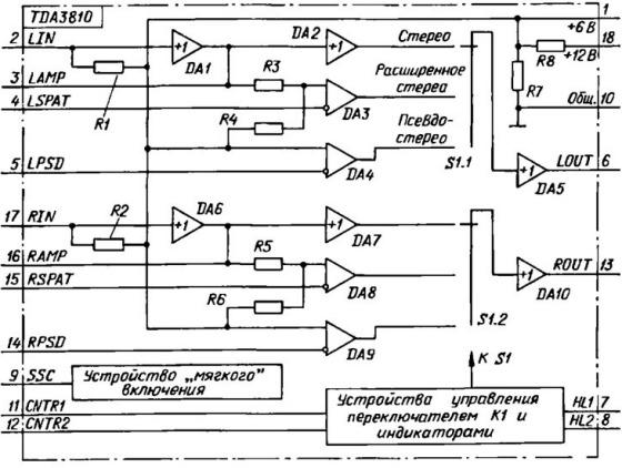 схема процессора TDA3810