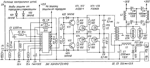 Задающий генератор собран на микросхеме KIA494P (отечественный аналог - КР1114ЕУ4).  Цепи защиты на схеме не показаны.