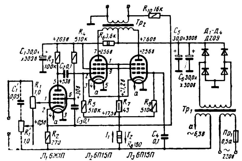Схема лампового усилителя звуковой частоты profundo high end ламповый усилитель на лампах 300b high-end усилитель.