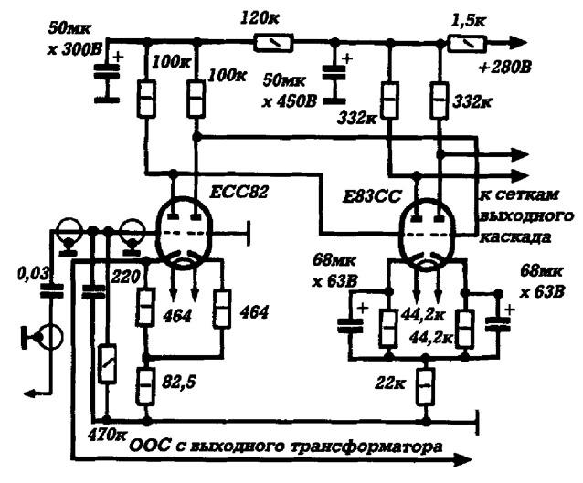 схемы лампового усилителя