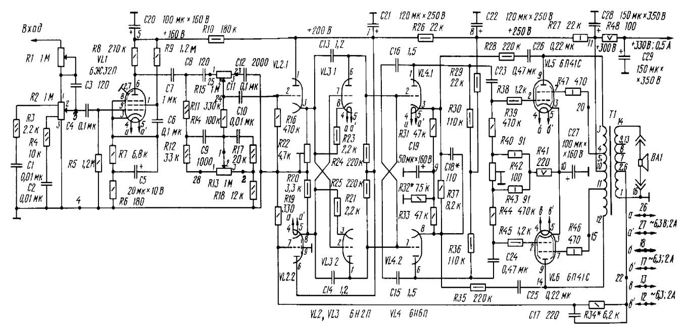 Рисунок 33 Принципиальная схема лампового усилителя мощности Е. Сергиевского.