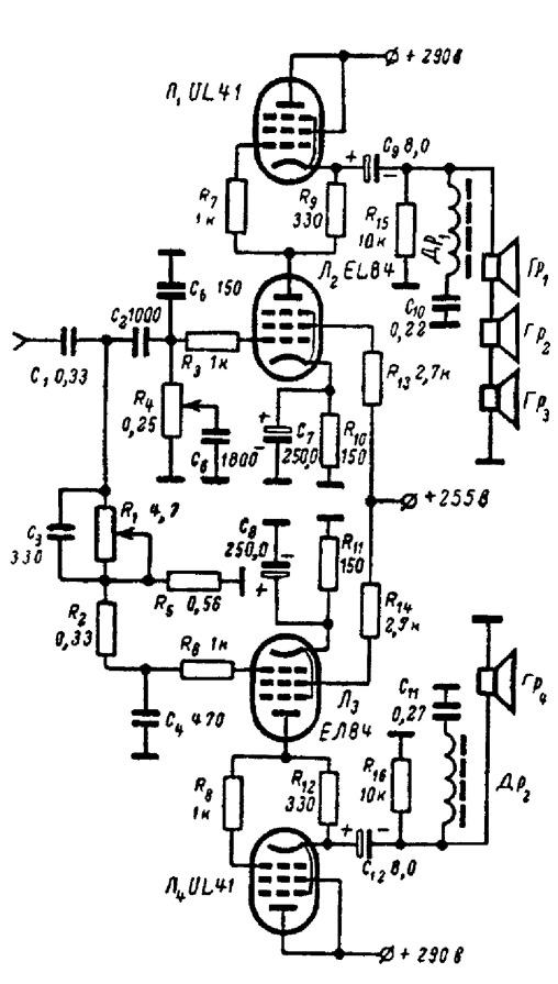 Схема трехполосного лампового
