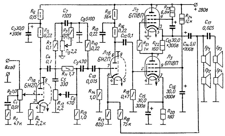 Принципиальная схема лампового