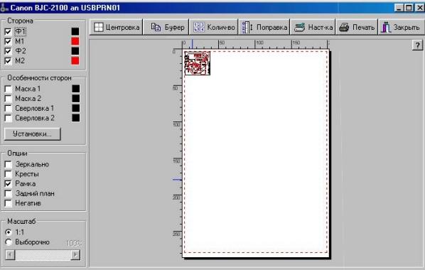 чертежа печатной платы для