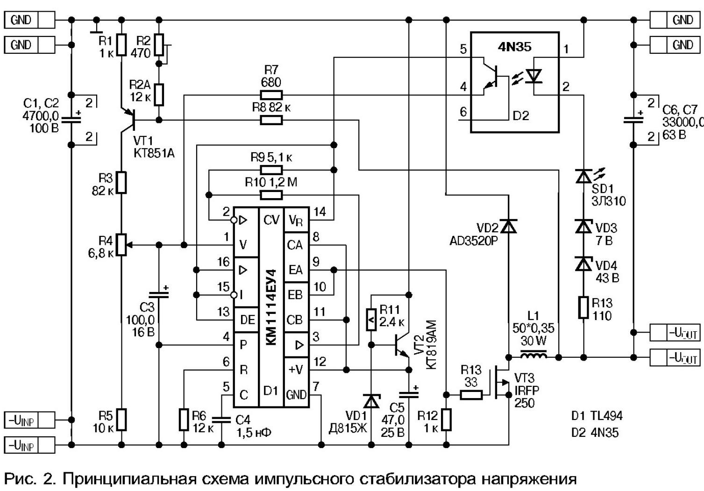 условные обозначения электрических схем гост