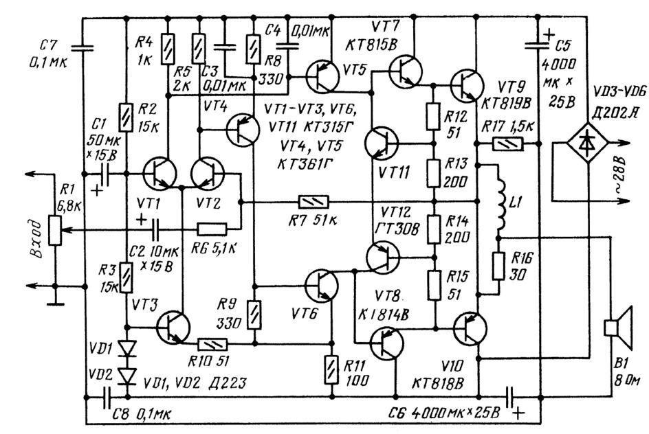 Полевой транзистор схемы включения нужно найти на форуме полевой транзистор machinepedia эквивалентные схемы полевых...