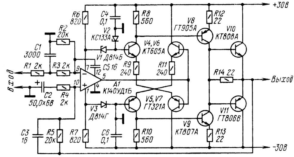 схема термостабильного УНЧ