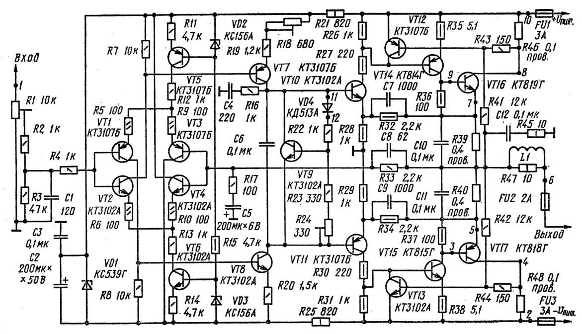 усилителе можно использовать и другие маломощные высокочастотные кремниевые транзисторы, например КТ342А, КТ342Б и...