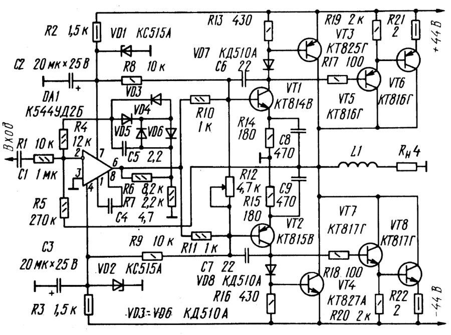 Электрическая схема китайской